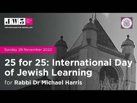 25 For 25: International Day Of Jewish Learning PART I