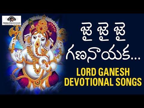 lord-ganesh-devotional-songs-|-jay-jay-jay-gananayaka-|-telugu-bhakti-songs-|-peddapuli-eshwar