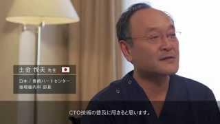 朝日インテックの技術についてのドクターのコメント.