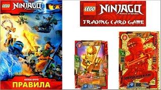 LEGO Ninjago игра КАРТОЧКИ #1. Смотреть персонажи мультика Лего Ниндзяго на русском языке