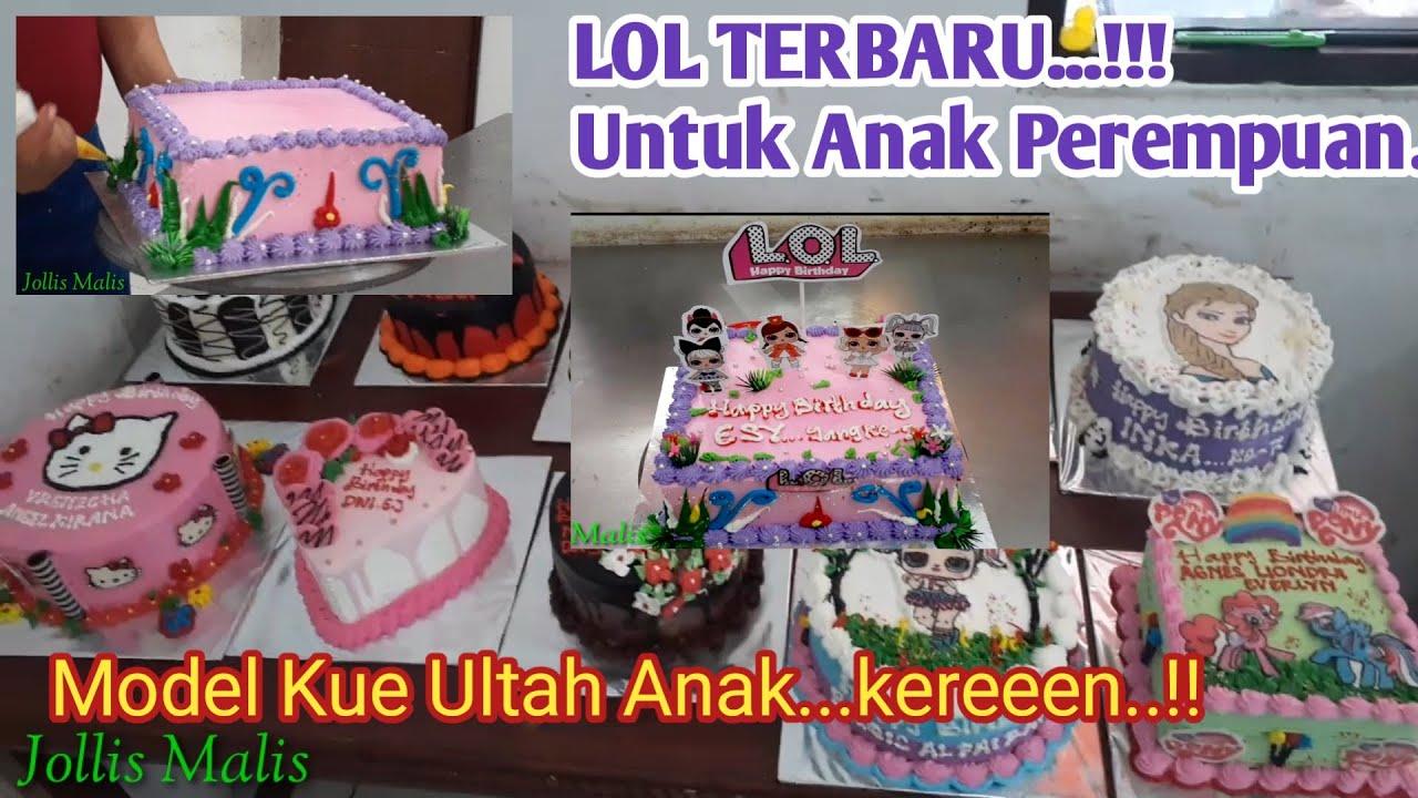 Lol Surprise Kue Ulang Tahun Cara Menghias Kue Ultah Lol Butter Cream Lol Surprise Dolls Cake