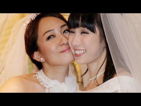 """一ノ瀬文香&杉森茜「マリッジブルーあった」""""同性婚"""" 結婚会見3"""