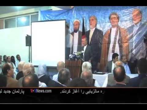 Abdullah Abdullah & vote fraud