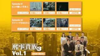 1992.04.17 刑事貴族3のはじめてOAされた放送の冒頭部分です。 続きは...