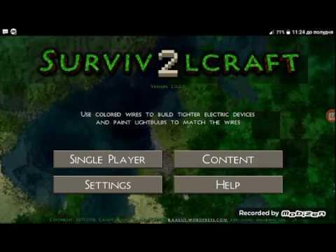 скачать мебель для survivalcraft 2