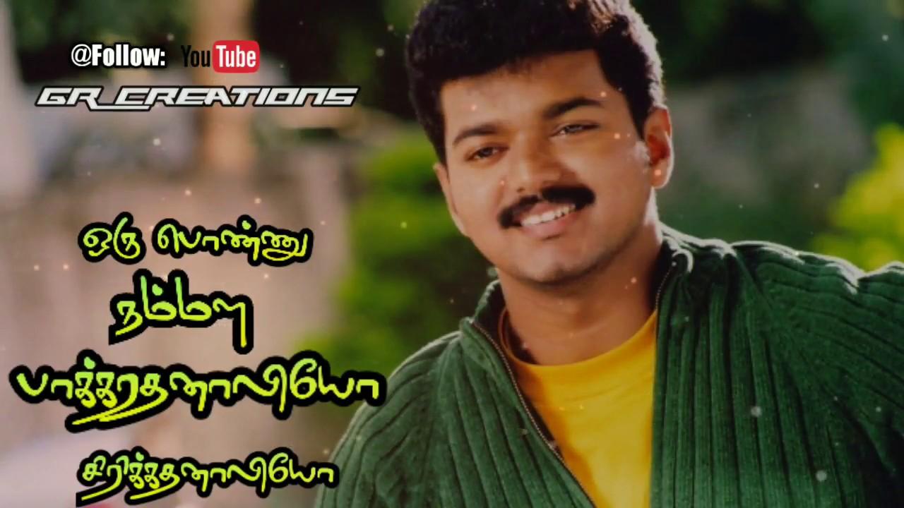 Tamil WhatsApp status lyrics 💟 Vijay love dialogue forever ...