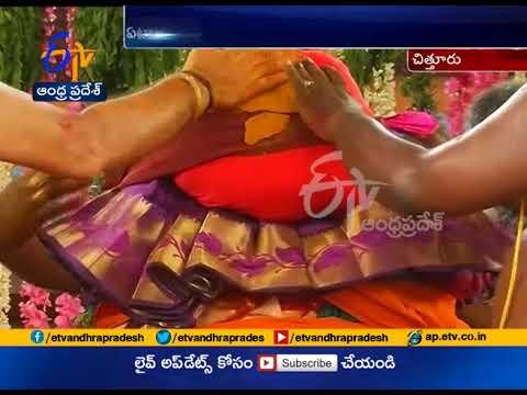 Tataiahgunta Tirupati Gangamma Jatara Starts At Chittor