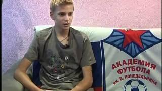 Российский футболист на чемпионате мира 2010.mpg