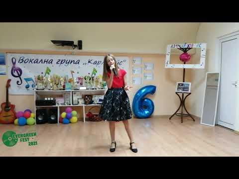 Vyara Vasileva -