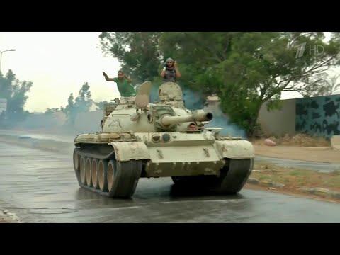 Ливийская национальная армия привела доказательства участия Турции в эскалации в этой стране.