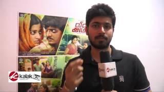 Vil Ambu Movie Team Interview