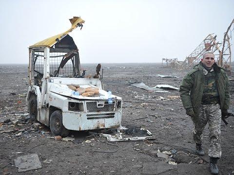 Донецкий аэропорт в