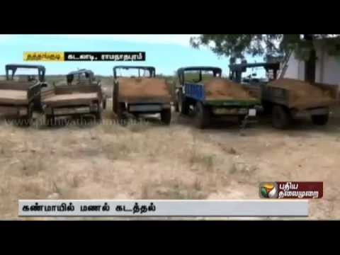 Illegal sand traffickers arrested  near kadaladi, ramanathapuram district