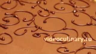Украшение торта шоколадным кружевом - Рецепт Бабушки Эммы(Рецепт - Украшение торта шоколадным кружевом от http://videoculinary.ru Бабушка Эмма делится Видео-рецептом Украшени..., 2014-09-24T18:00:18.000Z)