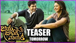Jaya Janaki Nayaka Movie Official Teaser Tomorrow | Bellamkonda Srinivas | Rakul Preet Singh