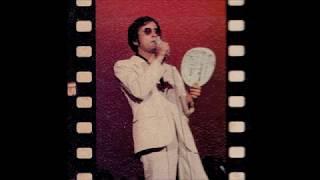野坂昭如「黒の舟唄」(1974年ライヴ)