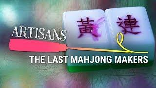 Carving Mahjong By Hand in Hong Kong (Artisans, Episode 1)