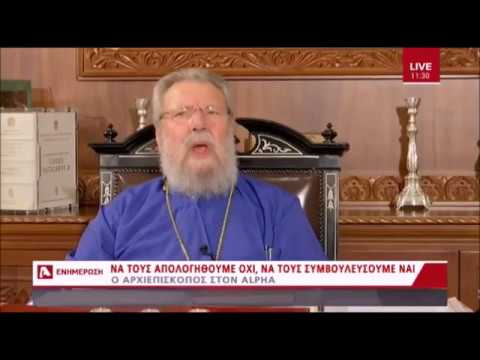 Archbishop of Cyprus on Homosexuality  (Alpha TV 19-09-2017)