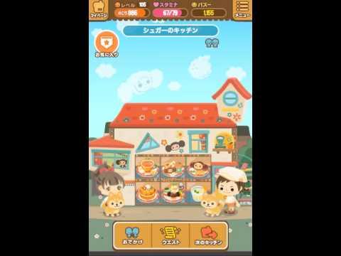 「チャレンジモリー〜KIRIMIちゃん.〜」シュガーのキッチン こんにちは、なぞってピグキッチンです! 11月1日0時より開始の「チャレンジモリー KIRIMIちゃん.」でもらえるデコを、動画でご紹介いたします。