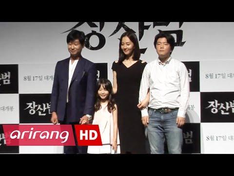 [Showbiz Korea] Actors in The Mimic(장산범) _ Interview