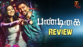 Pandigai Movie Review | Krishna | Anandhi | Saravanan | Feroz | Thamizh Padam