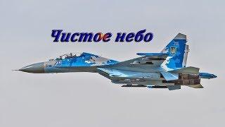 Подробности крушения украинского Су-27 на натовских учениях