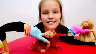Школа гимнастики Барби - Что умеет новенькая? - Видео про куклы