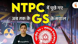 Railway NTPC Special | RRB NTPC GS Previous Year Questions by Krati Singh (Part-1)
