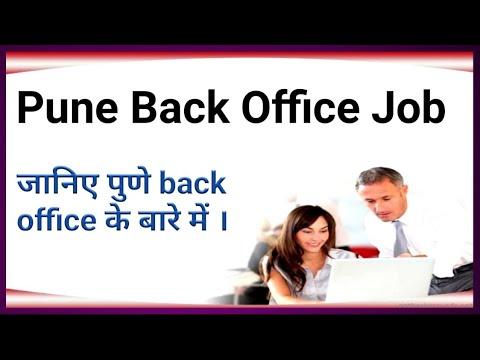 Pune Back Office Job Find : Pune Back Office Job 2020. Pune Jobs