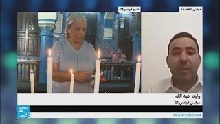 تونس: انطلاق حج اليهود إلى كنيس الغريبة وسط تشديدات أمنية