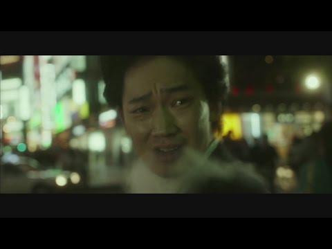 主演:綾野剛 × 監督:白石和彌、最新作『日本で一番悪い奴ら』予告編