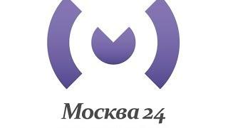 Сэр Кот - гостиница для кошек (телеканал Москва 24)
