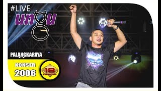 "Video MASIH HAFAL LAGU INI..??  "" UNGU "" .. (LIVE KONSER PALANGKARAYA 2006) download MP3, 3GP, MP4, WEBM, AVI, FLV November 2018"