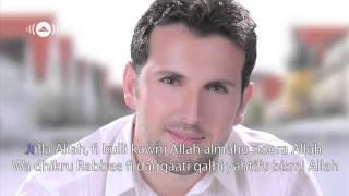 Maher Zain   Subhana Allah   Official Lyric Video