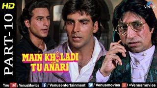 Main Khiladi Tu Anari Part -10 | Akshay, Shilpa & Saif Ali Khan | 90's Bollywood Action Movie Scenes