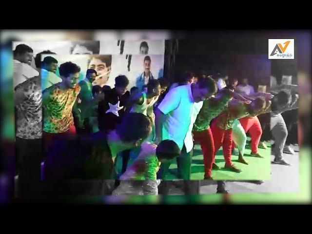 YSRCP Leader Vamsikrishna Srinivas Dance\??????????? ???? ???? ?????? ??????\????????? ??????