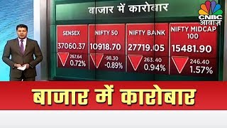 Sensex, Nifty Fall For 2nd Day In A Row; Yes Bank, Tata Motors Crash