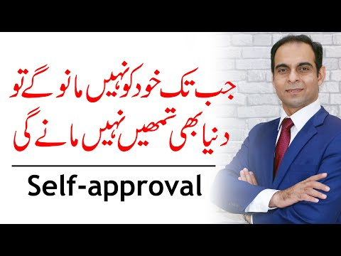 Self-Approval, Success and Decision Making | Magic of Thinking Big Book Review by Qasim Ali Shah