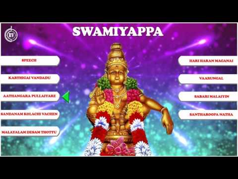 swami-ayappa-jukebox-|-ayyappa-tamil-devotional-songs-|-ayyappa-bakthi-jukebox-songs