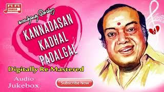 காலம் கடந்தும் இனிமை குறையாத A.M ராஜாவின் தமிழ் பாடல்கள் | Tamil Audio Songs ....