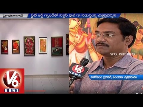 Hyderabad State Art Gallery | Voice of Colors Program by Artists from 5 States | V6 News