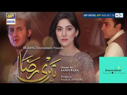 Teri Raza Episode 11- 13 September 2017 - Ary Digital-Dramas-Serial