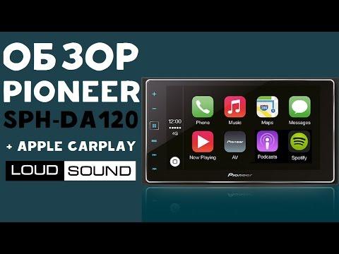Pioneer SPH-DA120 + Обзор Apple CarPlay