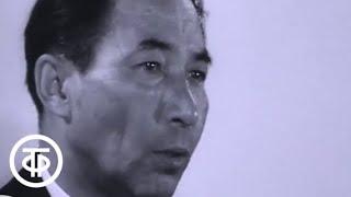 Солдатские мемуары. Фильм 3. Сельский учитель (1976)
