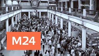 Смотреть видео Как изменилось здание