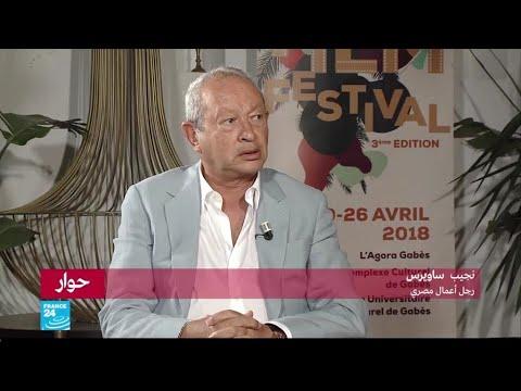 نجيب ساويرس : مصر فيها انتعاش اقتصادي لا يقابله انتعاش سياسي  - نشر قبل 5 ساعة