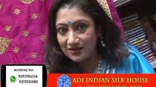 ADI INDIAN SILK HOUSE- WEDDING SEASON 2018- EPISODE 1