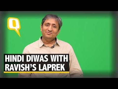 Hindi Diwas: Ravish Kumar's Short Stories on Love, CCTV Cameras