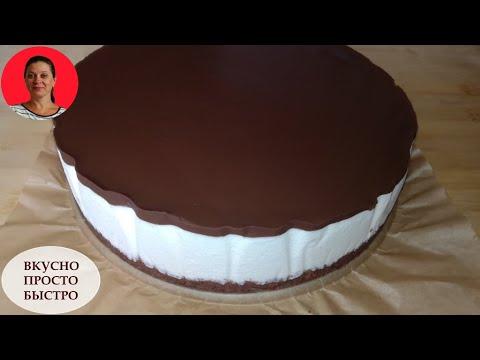 Торт Эскимо I