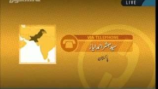 Introduction to the book of Hadhrat Miza Ghulam Ahmad as  Surma Chashma e Ariya